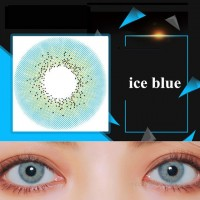 Ice Blue Dream2