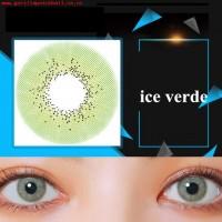 Ice Green Dream2